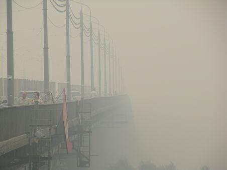 Bridge Mist